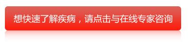 快速了解病情,在线咨询九江男科医院专家